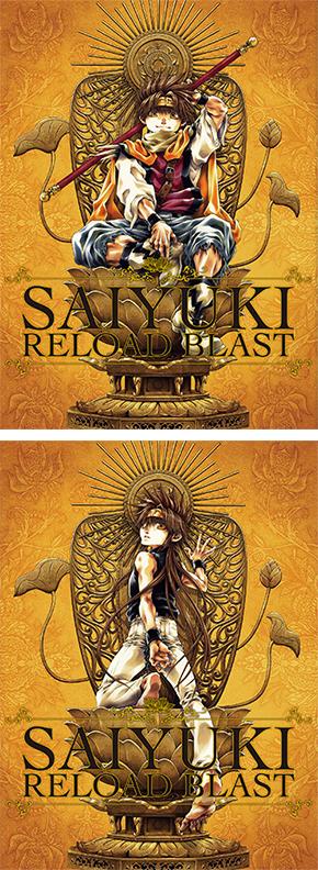 Blu-ray 第2巻